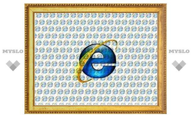 Доля Internet Explorer впервые опустилась ниже 60 процентов