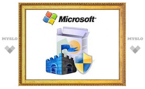 29 сентября выходит бесплатный антивирус от Microsoft
