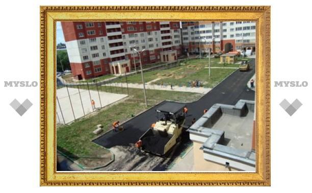 На ремонт тульских дворов выделят почти 100 миллионов рублей