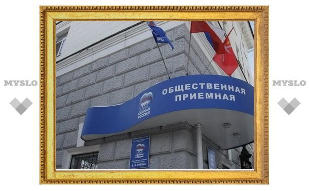 Губернатор Вячеслав Дудка проведет прием туляков