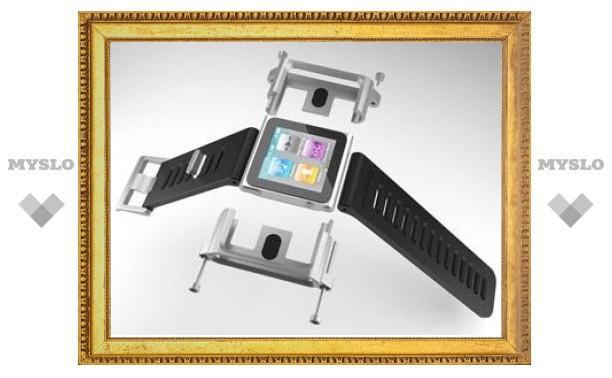 На создание ремешка для iPod пожертвовали миллион долларов