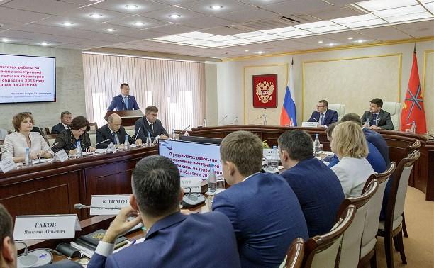 Тульская область на первом месте в России по приёму соотечественников