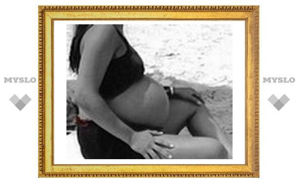 Готовимся к беременности
