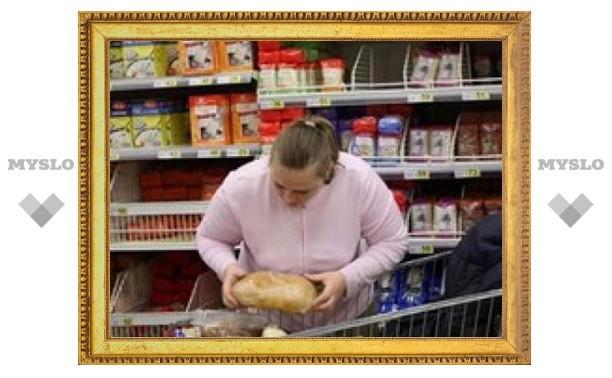 Инфляция в России достигла семи процентов