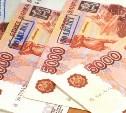 Житель Тулы осужден за попытку сбыть полмиллиона фальшивых рублей