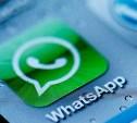Владельцы старых гаджетов останутся без WhatsApp