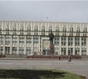 Юрий Андрианов проконтролирует деятельность Государственной жилищной инспекции Тульской области