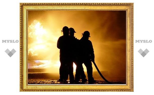 В Туле повысят качество пожарной охраны