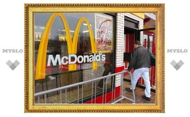 В Туле откроется McDonalds