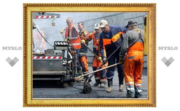 В Тульской области, по сообщениям правительства, начали ремонт дорог