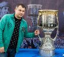В Тулу привезут кубок КХЛ: где его увидеть