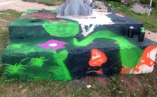 В Туле появилось необычное граффити