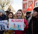 В Туле отметили День народного единства