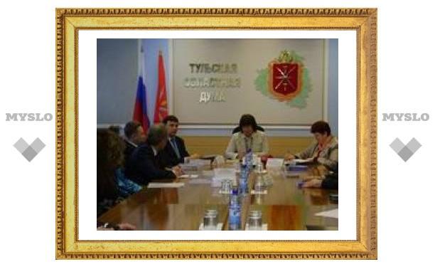 Депутаты поздравили молодых ученых Тулы