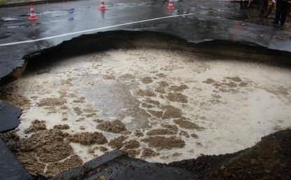 В Туле прорвало магистральный коллектор