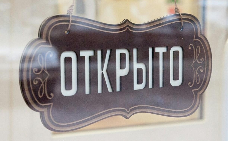 В Тульской области продлили время работы ресторанов и кафе