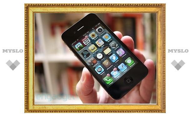 В России начались продажи iPhone 4