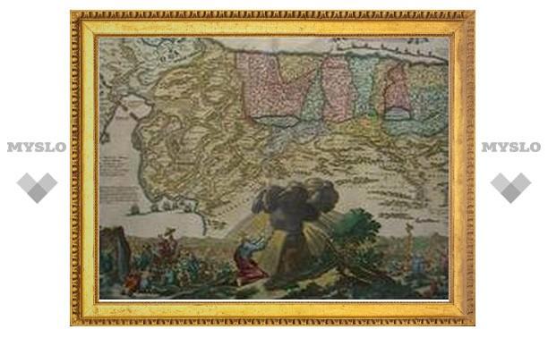 В Киеве открылась выставка «Религия в географических картах»