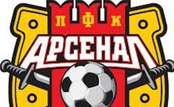 """Тульский """"Арсенал"""" проиграл саратовскому """"Соколу"""""""
