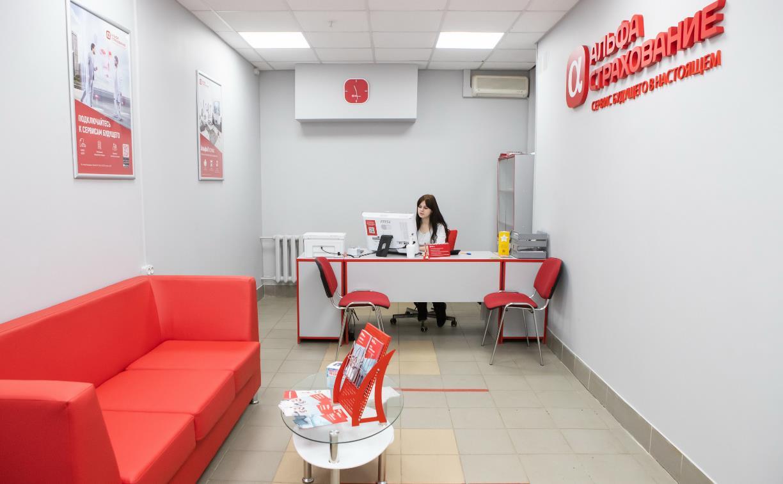 «АльфаСтрахование» открыла новый офис продаж в Туле