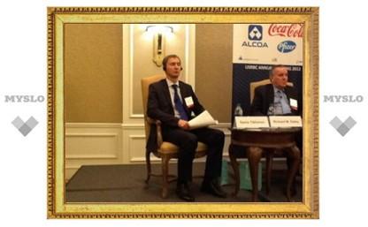 Денис Тихонов выступил с презентацией на заседании Американо-российского делового совета в Атланте