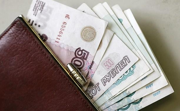 Задолженность по зарплате в Туле на 2,2 млн рублей погашена