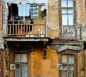 Суд обязал киреевских чиновников переселить людей из аварийного жилья