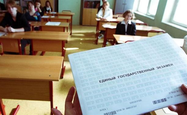 Тульская выпускница лишилась медали из-за ЕГЭ