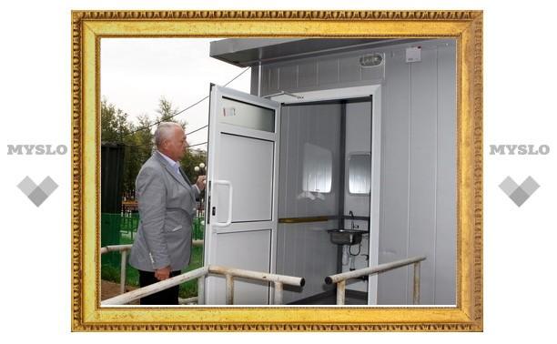 В Туле появятся стационарные туалеты, оборудованные пандусами для инвалидов