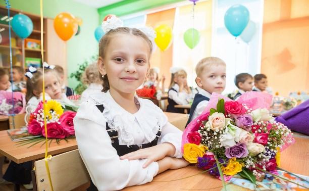 Разъяснение: Как тулякам записать ребенка в первый класс?