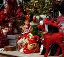 Туляков приглашают на новогодний арт-базар