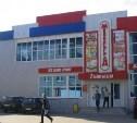 Застрелившийся в Новомосковске предприниматель был должен кредиторам 40 млн рублей