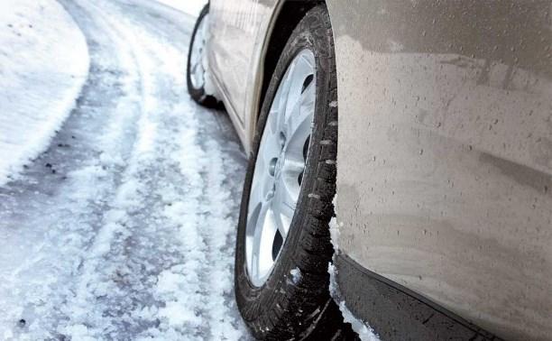 Туляков предупреждают о гололедице на дорогах