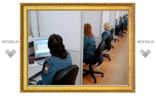 Налоговые инспекции Тульской области объединили