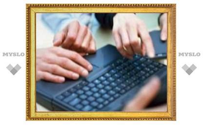 В Туле пройдут электронные выборы?