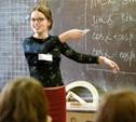 Тульским учителям недоплачивают