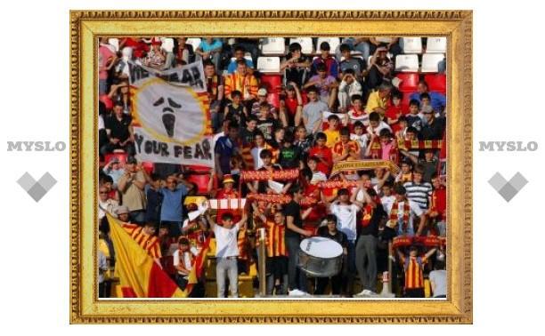 """Болельщики """"Алании"""" написали письмо в УЕФА"""