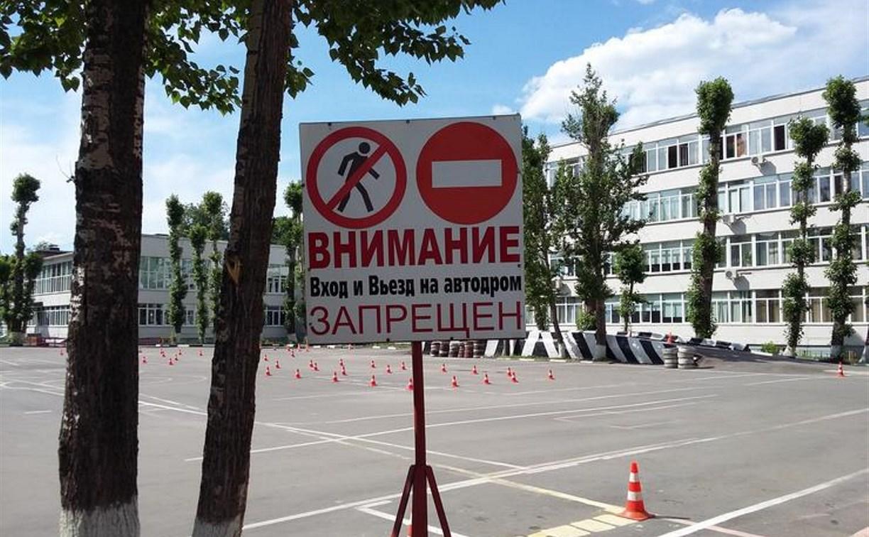 В России должников по алиментам могут не допустить до экзамена на права