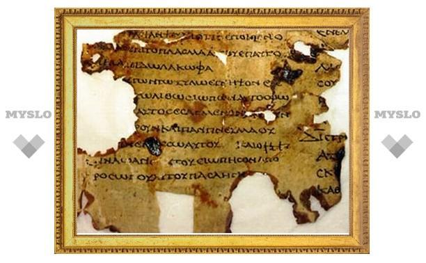 В Израиле разработали поисковую систему для древних рукописей