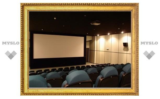 В Тульской области возрождают кинотеатры