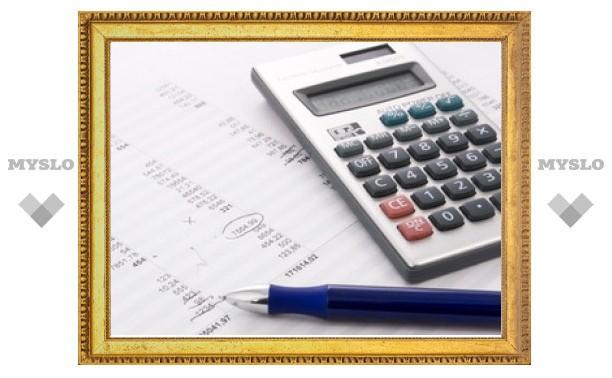 Тулякам напомнили об оплате налогов за 2011 год