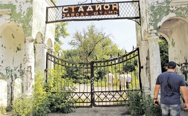 В Баташевском саду появится спортивная база