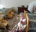 Россиянам с судимостью разрешили усыновлять детей