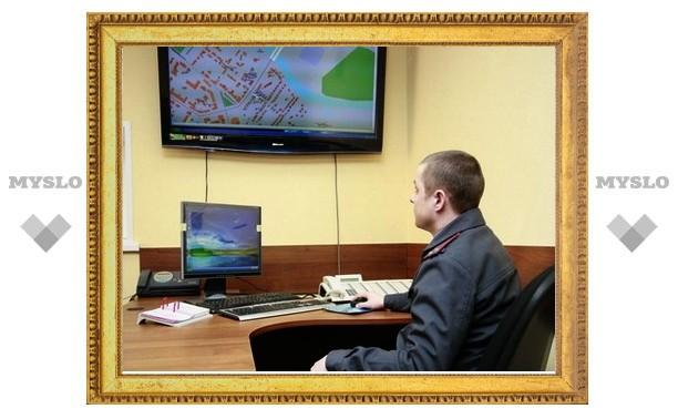 Щекинских милиционеров подключат к ГЛОНАСС