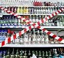 В День города в Туле ограничат продажу алкоголя