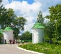 Ясная Поляна прокомментировала «свадебные сборы» в музее-усадьбе