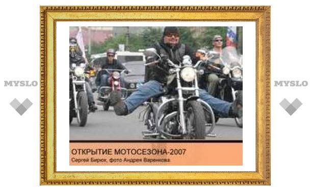 В Туле открылся мотосезон-2007