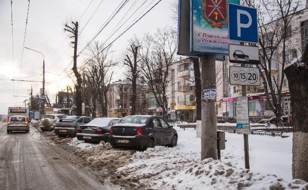 В 2016 году туляки потратили на абонементы на платную парковку почти 1 миллион рублей