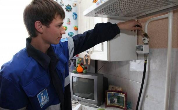 10 важных вопросов о газовых счетчиках