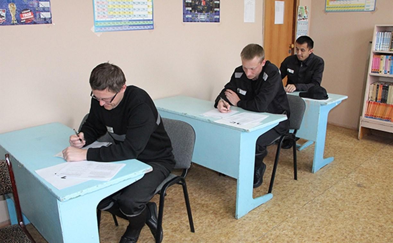 В школах при тульских исправительных колониях проходят выпускные экзамены